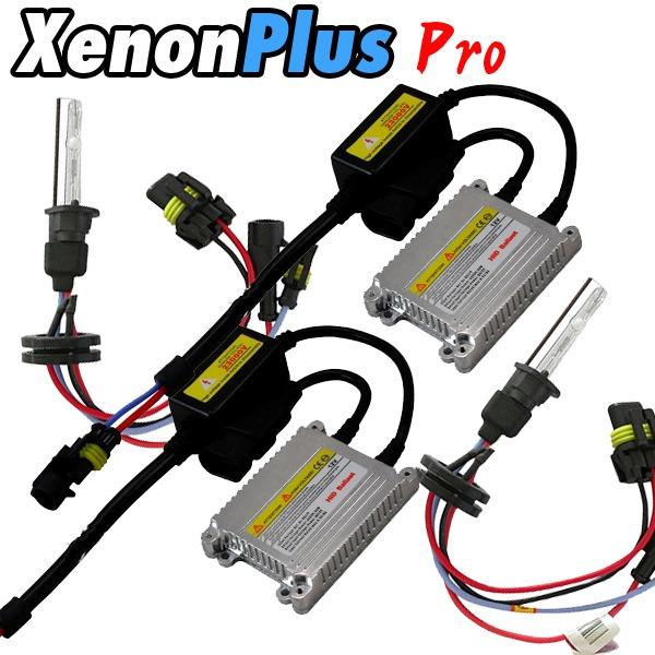 pro-xenon-set__98385_zoom